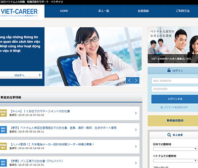 Viet-Career
